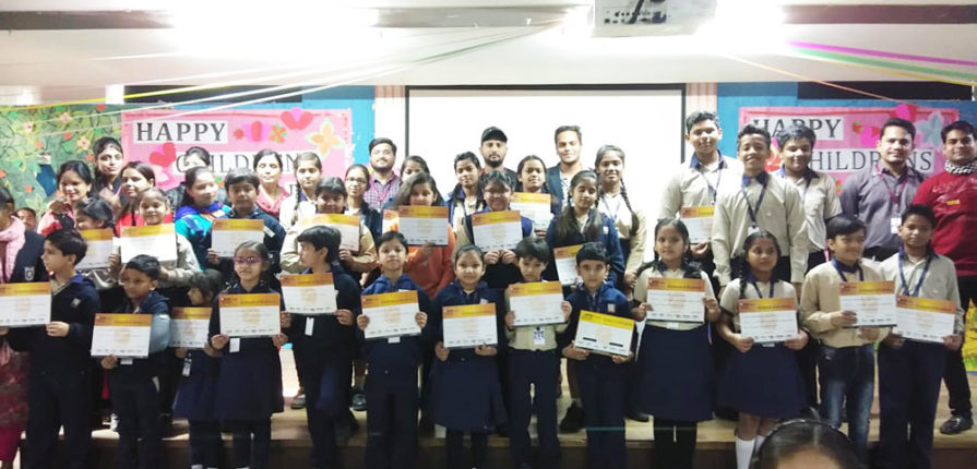 Science-Exibhition-Prize-distribution